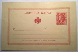 Serbia 1875 VERY RARE ESSAY 10 Pa Postal Stationery Card Red On Yellow (Serbien Ganzsache Brief Serbie Entier Lettre - Serbien