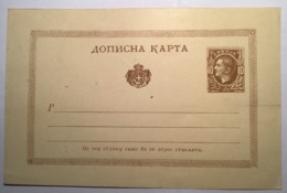 Serbia 1875 VERY RARE ESSAY 10 Pa Postal Stationery Card Yellow Brown On Yellow (Serbien Ganzsache Brief Serbie Cover - Serbien