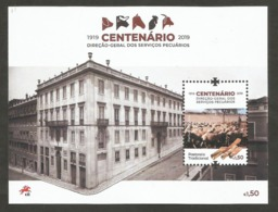 Portugal 2019 , Centenario Direcäo Dos Servicos Pecuaios - Block - Postfrisch / MNH / (**) - Unused Stamps