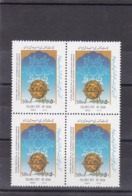 Iran 1993   SC#2585   BLOCK    MNH - Iran