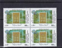 Iran 1993   SC#2582   BLOCK    MNH - Iran