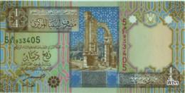Libya 1/4 Dinar (P62) -UNC- - Libya