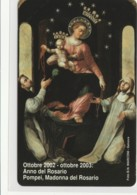 SCHEDA TELEFONICA NUOVA VATICANO SCV106 POMPEI MADONNA DEL ROSARIO - Vaticano