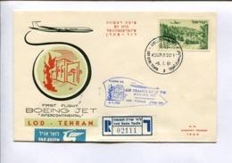 FIRST FLIGHT - BOEING JET INTERCONTINENTAL AIR FRANCE, LOD - TEHRAN 5.1.1961. ISRAEL AIR MAIL REGISTRED -LILHU - Luchtpost