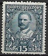 MONTENEGRO   -     1910 .  Y&T N° 92 * - Montenegro