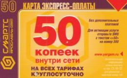 PREPAID PHONE CARD RUSSIA (PK201 - Russland