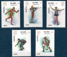 K23083 -set MNH Belarus - 1994 - Olympics Lillehammer - Winter 1994: Lillehammer