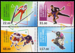 2018Kyrgyzstan 919-9222018 Olympic Games In Pyeongchang - Winter 2018: Pyeongchang