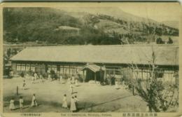 JAPAN - THE COMMERCIAL SCHOOL - FUSAN - 1910s (BG4119) - Altri