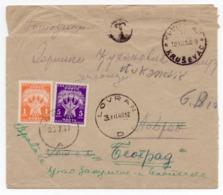 1948 VUJA,ISTRIA, YUGOSLAVIA, KRUSEVAC TO LOVRAN, POSTAGE DUE, RE SENDED TO BELGRADE FROM LOVRAN - 1945-1992 Socialist Federal Republic Of Yugoslavia
