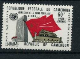 CAMEROUN   Poste Aérienne     N° Y&T  PA201  ** - Kamerun (1960-...)
