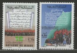 Maroc YT 1170-1171 XX / MNH - Marokko (1956-...)
