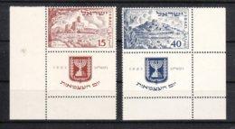 Israel 1951**, 3 Jahre Unabhängigkeit, Kaktus Opuntia Sp.  / Israel 1951, MNH, 3 Years Independence, Cactus Opuntia Sp. - Sukkulenten