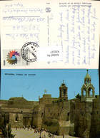 632227,Bethleem Bethlehem Church Of Nativity L Eglise De La Nativite - Israel