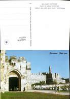 632214,Jerusalem Jaffa Gate And The Citadel Jaffa Tor - Israel