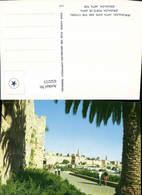 632213,Jerusalem Jaffa Gate And The Citadel Jaffa Tor - Israel