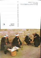 632208,Arabe Fumant Le Narguile The Waterpipe Wasserpfeife Volkstypen Rauchen - Israel