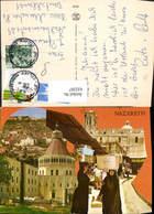 632207,Mehrbild Ak Nazareth Frauen Volkstypen - Israel