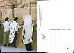 632199,Jerusalem Western Wall Wailing Wall Westmauer Klagemauer - Israel