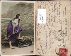 631790,Sinti Roma Mignon Zigeuner Mandoline - Ansichtskarten