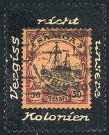 GERMANY: Interesting Cinderella Commemorating The Lost Colonies, Used, Very Nice! - Cinderellas