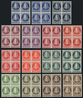 GERMANY - BERLIN: Yvert 61/65 + 68/72 + 87/91, 1951, 1952 And 1953 Liberty Bell, The 3 Complete Sets Of 5 Values In Bloc - [5] Berlin