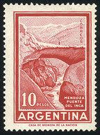 ARGENTINA: GJ.1498, 1969/71 10P. Incan Bridge WITH Round Sun Watermark, MNH, VF Quality, Rare, Catalog Value US$450. - Argentina