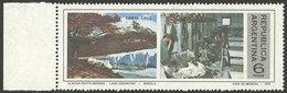 ARGENTINA: GREAT FIND: GJ.1708N, 1975 Province Of Santa Cruz (sheep Shearing, Lago Argentino And Perito Moreno Glacier)  - Argentina