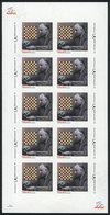 ARMENIA: Sc.839, 2010 Henrik Kasparyan, CHESS, Sheet Of 10 IMPERFORATE Values, MNH, Very Rare! - Armenia