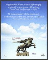 ARMENIA: Sc.808, 2009 Monument To David De Sasun, IMPERFORATE Variety, MNH, Excellent Quality, Rare! - Armenia