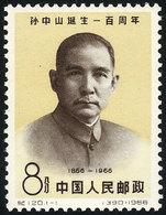 CHINA: Sc.919, 1966 Sun Yat-sen, MNH, Excellent Quality! - 1949 - ... People's Republic