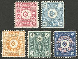 KOREA: Yvert 1/5, 1884 Complete Set Of 5 Values, Mint Lightly Hinged, VF Quality! - Korea (...-1945)