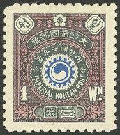 KOREA: Yvert 28, 1900 1w. Perforation 11, Mint Lightly Hinged, VF Quality! - Korea (...-1945)