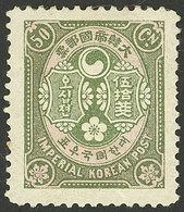 KOREA: Yvert 27a, 1903 50c. Perforation 12½, Mint, VF - Korea (...-1945)