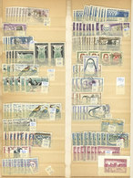 FRANCE: Stock Of LARGE NUMBER Of Used Stamps (mostly Commemorative Stamps) In Stockbook, Fine To Very Fine General Quali - France