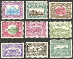 INDIA: Sc.28/36, 1931 Palaces & Temples, Cmpl. Set Of 9 Mint Values, VF - Charkhari