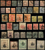 IRAN: Interesting Lot Of Old Stamps, Most Of Fine Quality! - Iran