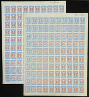 PERU: Yvert 438, 1954 Eucharistic Congress, 2 Complete Sheets Of 100, One On Transparent THIN PAPER (90 Microns) And The - Peru