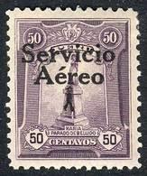 "PERU: Yvert 1, ""El Marinerito"", 1927 50c. SECOND PRINTING, Mint Example Of Excellent Quality!"" - Peru"