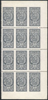 PERU: Consular Service 10S., Block Of 12 Stamps With VERTICALLY IMPERFORATE Variety, Very Fine Quality, Rare! - Peru