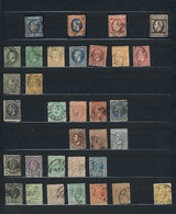 ROMANIA: Old Collection In Stock Pages, Including Many Scarce And Interesting Stamps, Fine General Quality, High Catalog - Romania