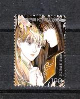 Korea Sud - 2004. Fiaba: Il Regno Dei Venti .Fairy Tale: The Kingdom Of The Winds. From Bl, Rare MNH - Fiabe, Racconti Popolari & Leggende