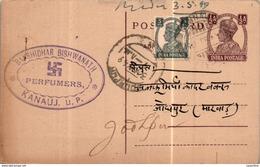 India Postal Stationery George VI 1/2A Svastika Banshidhar Bishwanath Kanauj - Postal Stationery
