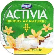 "Opercule Cover Yaourt Yogurt "" Danone "" ACTIVIA New Design 2019 Vanille Vanilla Honey Yoghurt Yoghourt Yahourt Yogourt - Opercules De Lait"