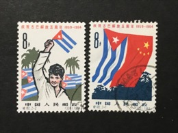 ◆◆◆CHINA 1964  5th Anniversary Of The Liberation Of Cuba.   USED  Complete  AA4498 - 1949 - ... República Popular