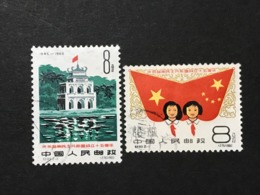◆◆◆CHINA 1960 15th Anniversary Of The Democratic Republic Of North Viet Nam.    USED  Complete  AA4500 - 1949 - ... República Popular