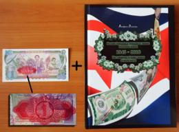 North Korea 1 Won 1978 AUNC P-18d, А.Э.-18e + Catalogue Of Paper Money Of North Korea 2019 - Corea Del Nord