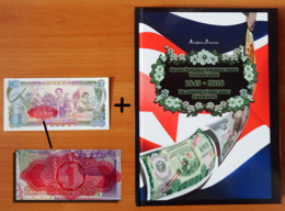 North Korea 1 Won 1978 AUNC P-18d, А.Э.-18e + Catalogue Of Paper Money Of North Korea 2019 - Korea, North