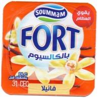 "Opercule Cover Yaourt Yogurt "" Soummam "" FORT Vanille Vanilla New Design Yoghurt Yoghourt Yahourt Yogourt - Opercules De Lait"