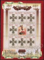 Russia 2007 M/S Order Of St. George. Icon. Religions/Painting. Horses  Mi 1394A MNH - Religione